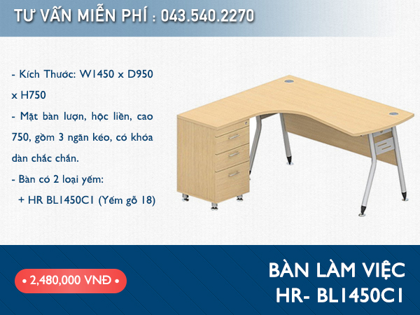 Bàn chân sắt HR - BL1450C1