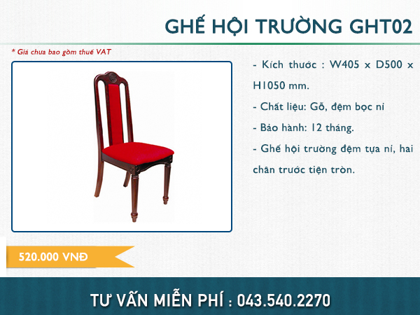 Mẫu ghế GHT02