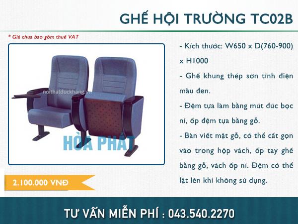 Mẫu ghế TC02B