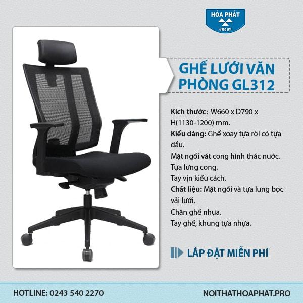 Ghế lưới văn phòng Hòa Phát GL312