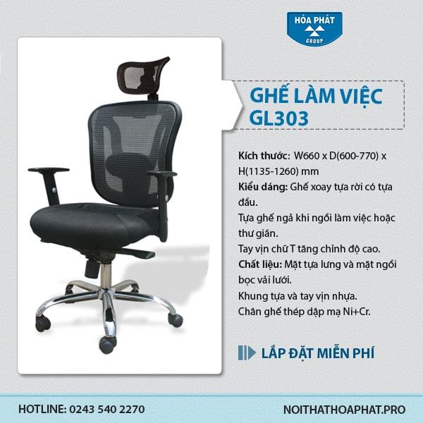 Ghế lưới lãnh đạo cao cấp GL303