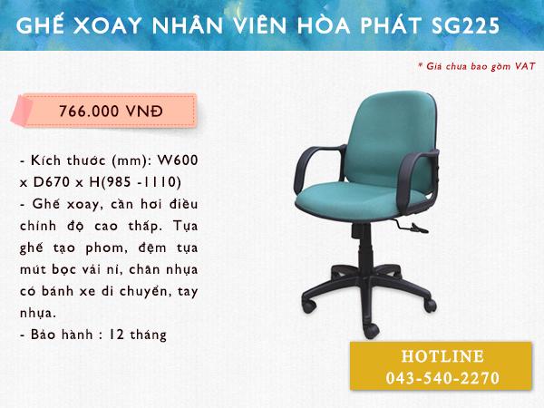 Mẫu ghế SG225