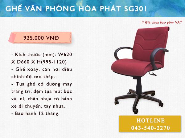 Mẫu ghế SG301