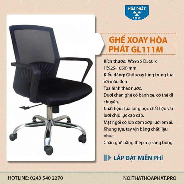 Ghế xoay văn phòng Hòa Phát GL111M-1
