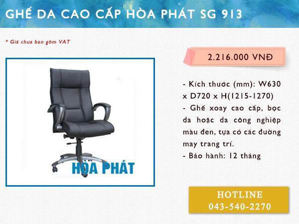 Mẫu ghế SG 913