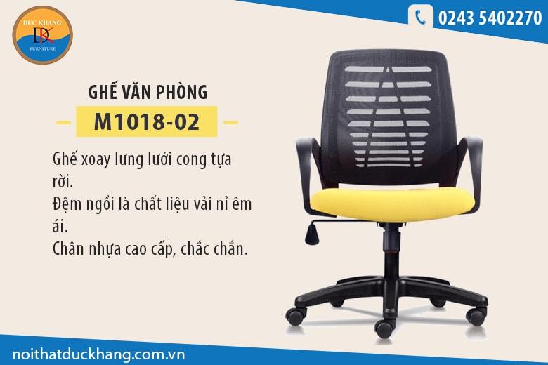 Ghế xoay nhựa giá rẻ M1018-02