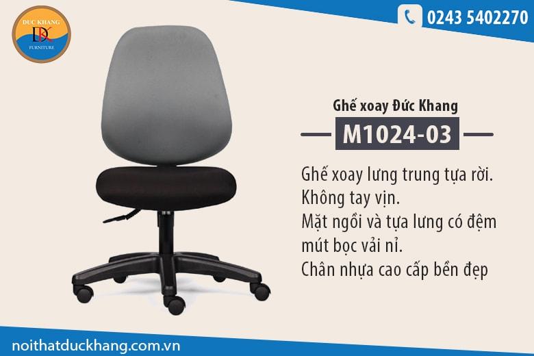 Ghế xoay nỉ giá rẻ M1024-03