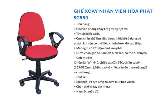 Ghế xoay văn phòng Hòa Phát SG550