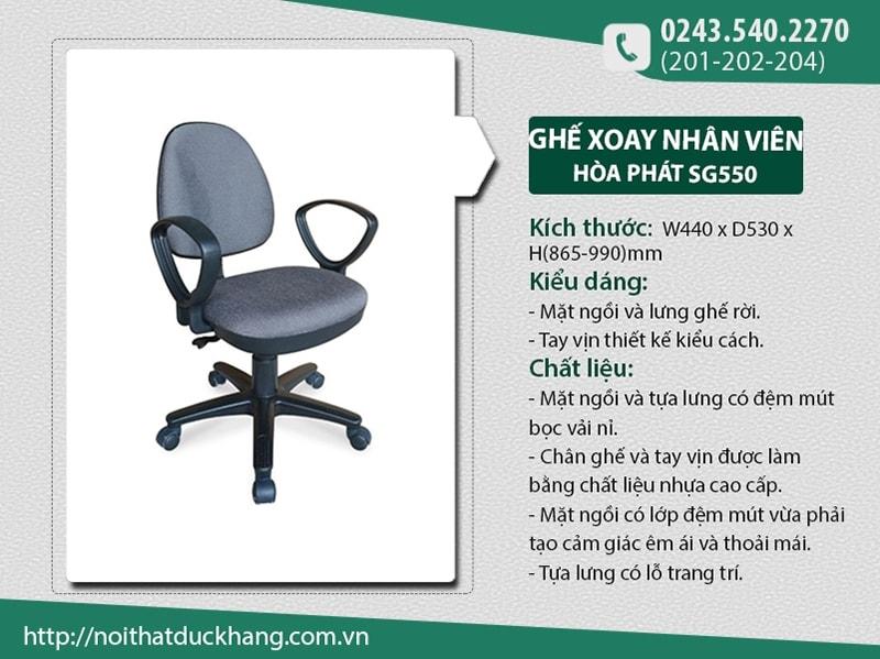 Ghế xoay Hòa Phát SG550 – Thiết kế đơn giản, giá cả phải chăng