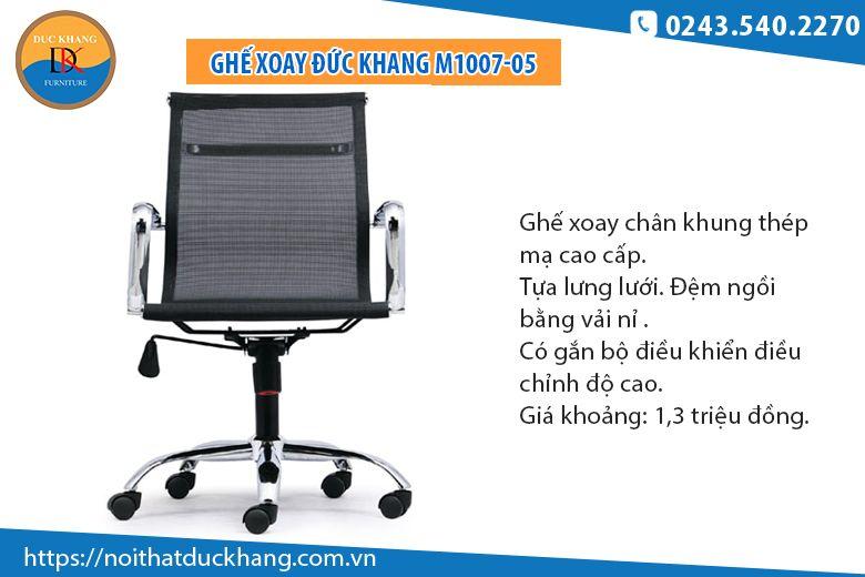 Ghế xoay Đức Khang M1007-05 màu đen