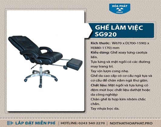 Ghế ngả lưng Hòa Phát SG920