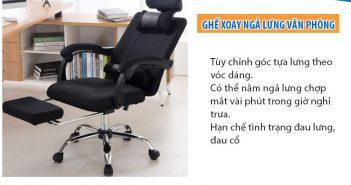 Công dụng của ghế xoay ngả lưng đối với sức khỏe dân công sở
