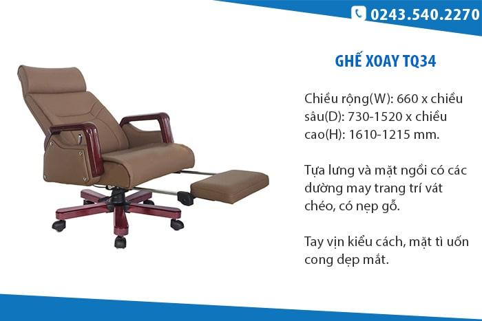 Ghế TQ34 - Ghế giám đốc lưng cao có gác chân của Hòa Phát